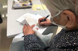 心疼!那位90岁母亲写给儿子的信,最终没能送达