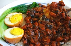 天热不想做饭,全职妈妈做锅懒人饭,有菜有肉还有蛋,好吃又方便