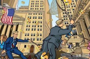 美国最新消息|美股市场解读