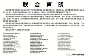 华为出售荣耀,不再持有任何股份,荣耀总裁认证信息已变更