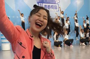 《青2》金靖跳主题曲舞,以为她开玩笑,看到舞蹈动作爱了爱了