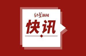 河北省调整相关区域疫情风险等级