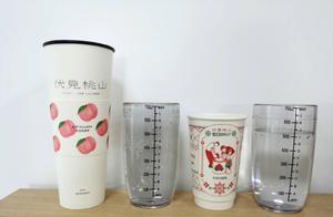 奶茶大杯中空,是奶茶店人性化设计,还是另类的欺骗手段
