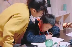"""孩子不愿再跟父母沟通,从""""我觉得你冷""""开始"""