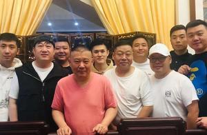 德云社六队团建,张鹤伦发文庆祝队员脱单,网友纷纷猜测到底是谁