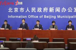 北京西城区判定固安病例密切接触者146人