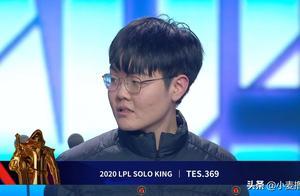 LPL全明星solo赛决赛:369让一追二Bin成功夺冠