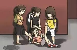 校园霸凌何时了,女孩被霸凌者40秒打30耳光,令人揪心