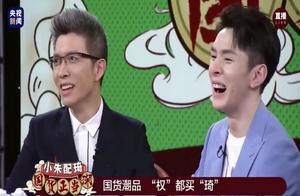 朱广权:金句频出的背后,是你想象不到的付出