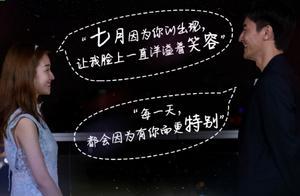心动的信号:彭措带希希回家乡,希希父母也同行,离结婚不远了?