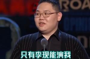 """《吐槽大会5》开录,请来""""金句王""""陈卓璇,拟邀阵容太豪华了"""