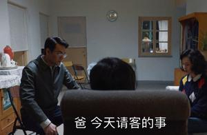 《大江大河2》:老高举报宋运辉,程开颜亲手葬送了婚姻