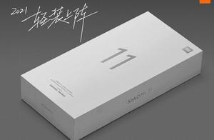 """小米11""""微博线上发布会""""总结:最环保的骁龙888音乐手机"""