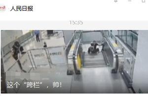 """合肥辅警徐扬光!今天,人民日报夸你""""帅""""!"""