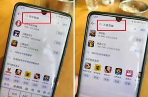 华为突然下架腾讯游戏,用户评论居然是一边倒