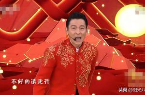 春晚5大热搜:李思思口红色号,热巴李现像小朋友,岳云鹏说对了