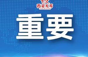 石家庄邢台定州全员检测后再居家7天、沈阳新增两处中风险地区…最新消息!