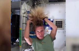 都说水会引发航空事故,那宇航员在太空中怎样洗头发?
