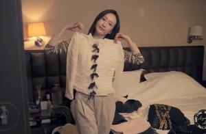 38岁王鸥卧室曝光!一件衣服穿26年,素颜出镜腮帮子又变大?