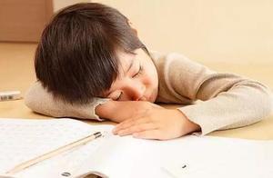 """一玩就兴奋一学习就犯困,找到""""诱发点"""",孩子也能""""学习上瘾"""""""