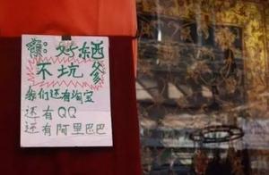 看完外国街头的中文标语,我无地自容