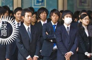 日本,人口危机 | 地球知识局