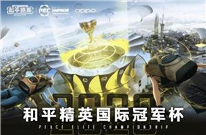 """又有15支电竞战队集结上海!这一次,邀请全世界一起""""进圈"""""""