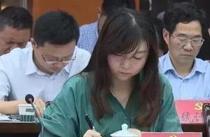 29岁女副县长——我们应该深究的是她的作为而不是拼爹与否