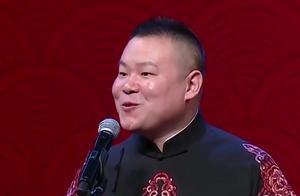 """岳云鹏在线求改名,评论区网友玩梗狂欢,赐名""""岳来岳胖"""""""