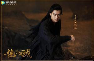 《镜双城》定档,李易峰时隔七年再现