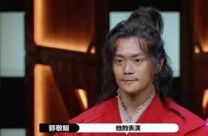 演员2难逃综艺本质,曹骏落选,再现资本的权威
