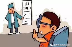 """2岁男童眯眼视物 医院诊断近视竟达2900度 为""""遗传病"""""""