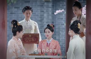 《锦心似玉》:3房妾2个儿,不是唯爱女主的男主,还会喜欢吗?