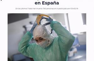 第二波疫情凶猛,单日新增破纪录!西班牙养老院感染率暴增!医护上街抗议