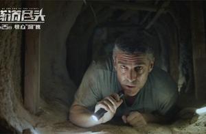 电影种草之《隧道尽头》再一次开启西班牙式悬疑