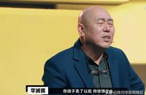 李诚儒退出新一季演员录制,网友表示退的好,必须退