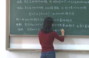 大学数学网课,美女教师板书惹人醉,字迹规整严谨,网友:有实力