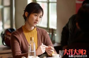 《大江大河》最悲情的人物是不是韦春红?嫁给雷东宝几天又守活寡