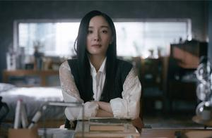 《听见她说》赵薇放大招,杨幂诠释完美女孩,结局太讽刺