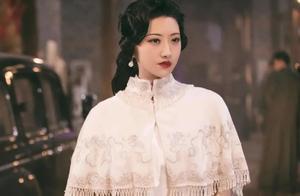 景甜《司藤》6套旗袍造型,惊艳万分