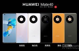 华为Mate40系列配置价格汇总 四款新机齐上阵 4999起