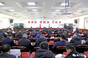 辽阳市副市长、辽阳县委书记刘欣主持召开2021年第十次县委常委会议
