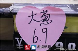 """涨涨涨!从1元/斤到7元/斤!""""葱忙涨价""""啥原因?"""