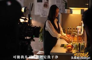 杨幂称小爱台词很讽刺,洗苹果动作过于机械,被赵薇要求人类一点