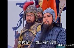 亚冠前瞻:首尔FCVS北京国安,吾观此棒,如土鸡瓦犬