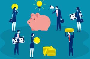 基金发行冰火两重天:40只新基金首募规模超百亿 15家公司年内未添新丁