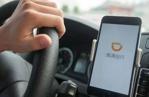 北京一网约车司机感染!已有359个密接者被锁定