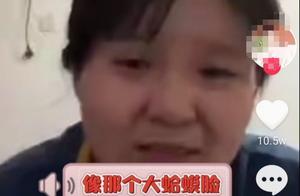 肖战到底得罪谁了?被郭老师在直播中吐槽蛤蟆脸长相难看
