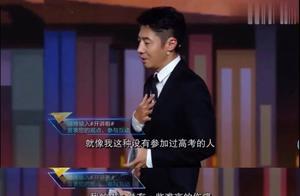 撒贝宁晋江男主人设,不仅颜值在线,才华更让人吃惊!!!