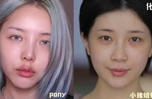 怎样用妆容弥补硬件瑕疵?长相真的不能决定你的后天颜值